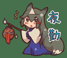 KITSUNEMIKO2 sticker #6721829