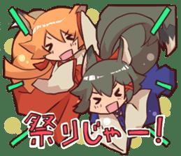 KITSUNEMIKO2 sticker #6721832