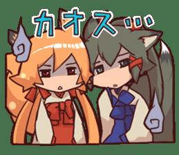 KITSUNEMIKO2 sticker #6721834