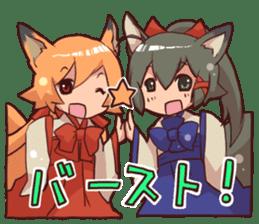 KITSUNEMIKO2 sticker #6721835