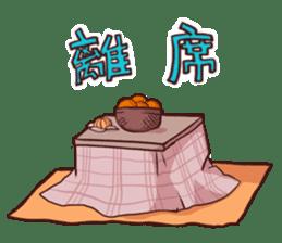 KITSUNEMIKO2 sticker #6721836