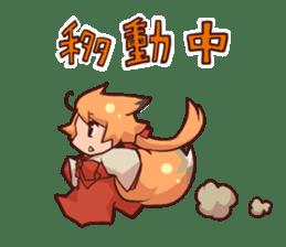 KITSUNEMIKO2 sticker #6721843