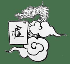 Japanese Dragon sticker #6734498