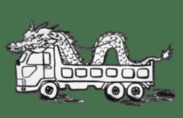 Japanese Dragon sticker #6734505