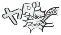 Japanese Dragon sticker #6734508