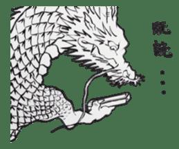 Japanese Dragon sticker #6734513