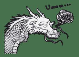 Japanese Dragon sticker #6734527