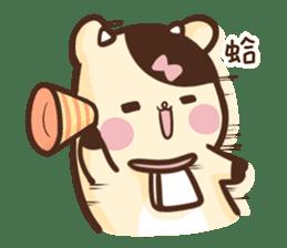 Sunglin & chini sticker #6739334