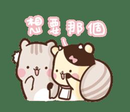 Sunglin & chini sticker #6739336
