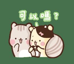 Sunglin & chini sticker #6739337