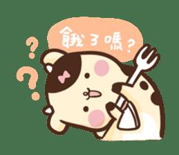 Sunglin & chini sticker #6739352