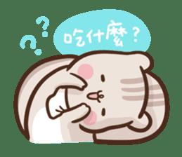 Sunglin & chini sticker #6739353