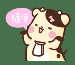 Sunglin & chini sticker #6739354