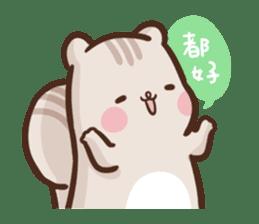 Sunglin & chini sticker #6739355