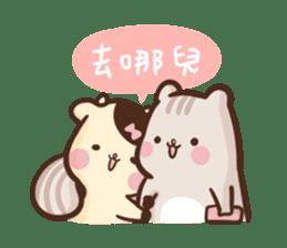 Sunglin & chini sticker #6739356