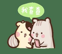 Sunglin & chini sticker #6739357