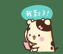 Sunglin & chini sticker #6739363