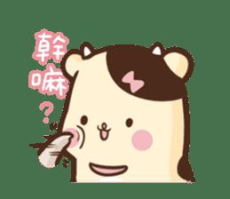 Sunglin & chini sticker #6739365
