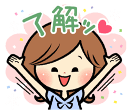 Sociable and friendly woman's stickers sticker #6742288