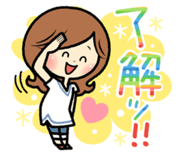 Sociable and friendly woman's stickers sticker #6742289
