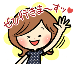 Sociable and friendly woman's stickers sticker #6742296