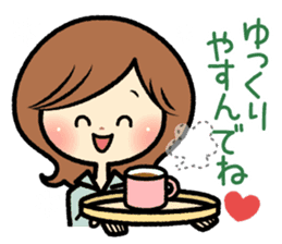 Sociable and friendly woman's stickers sticker #6742302