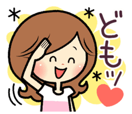 Sociable and friendly woman's stickers sticker #6742316