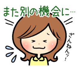 Sociable and friendly woman's stickers sticker #6742317