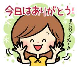 Sociable and friendly woman's stickers sticker #6742322