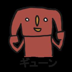 Mr.Red's lovable guy.