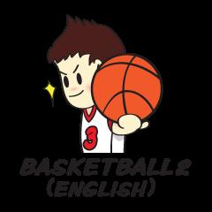 Basketball Brothers 2