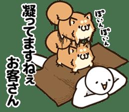 Plump dog  (Affection) sticker #6746532