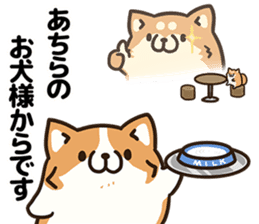 Plump dog  (Affection) sticker #6746533