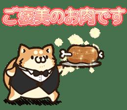 Plump dog  (Affection) sticker #6746534