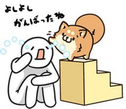 Plump dog  (Affection) sticker #6746537