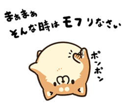 Plump dog  (Affection) sticker #6746538