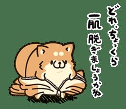 Plump dog  (Affection) sticker #6746543