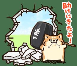 Plump dog  (Affection) sticker #6746544