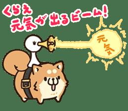 Plump dog  (Affection) sticker #6746546