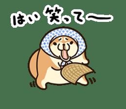 Plump dog  (Affection) sticker #6746548