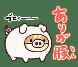 Plump dog  (Affection) sticker #6746549