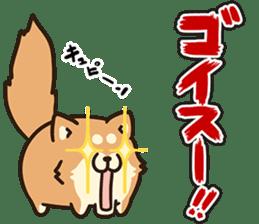 Plump dog  (Affection) sticker #6746558