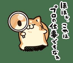 Plump dog  (Affection) sticker #6746559
