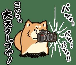 Plump dog  (Affection) sticker #6746560