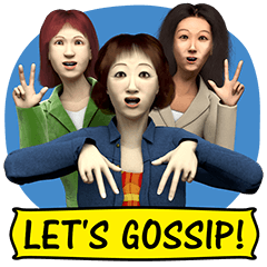 Gossiping women! (English Version)