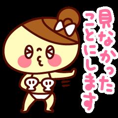 odangochan keigo2