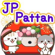 สติ๊กเกอร์ไลน์ Natural cat, moving japanese style eng
