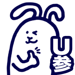 usamiyosio sticker_03