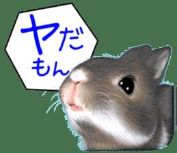 Expressive rabbit sticker sticker #6751473