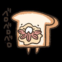Fluffy bread vol.2